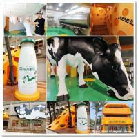 苗栗縣休閒旅遊 景點 觀光工廠 四方鮮乳酪故事館 照片