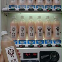 高雄市美食 餐廳 飲料、甜品 飲料、甜品其他 榮號奶茶 販賣機 照片