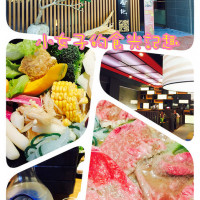 高雄市美食 餐廳 異國料理 日式料理 一番地壽喜燒 照片