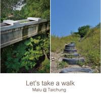 台中市休閒旅遊 景點 景點其他 知高圳步道 照片