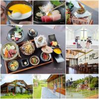 台南市美食 餐廳 異國料理 日式料理 三千院懷石御膳 照片