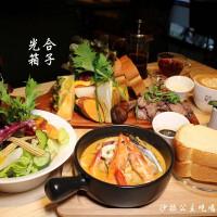 台北市美食 餐廳 咖啡、茶 咖啡館 光合箱子 (東門店) 照片