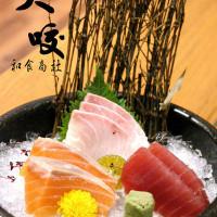 台北市美食 餐廳 異國料理 日式料理 大咬和食商社 照片