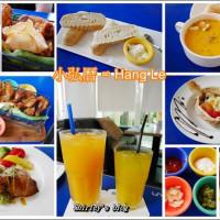 桃園市美食 餐廳 異國料理 義式料理 小弘曆咖啡屋 照片
