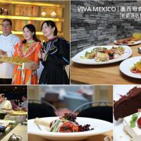 台南市美食 餐廳 異國料理 多國料理 老爺行館甘粹餐廳 照片
