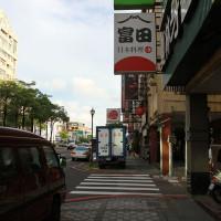 台南市美食 餐廳 異國料理 日式料理 富田日式料理 照片