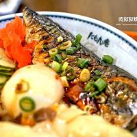 台北市美食 餐廳 異國料理 日式料理 肉叔叔燒肉飯 照片