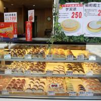 高雄市美食 餐廳 烘焙 蛋糕西點 花蓮提拉米蘇精緻蛋糕 照片