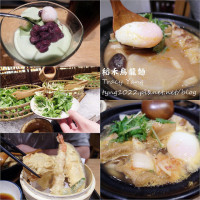 桃園市美食 餐廳 異國料理 日式料理 稻禾烏龍麵(台茂店) 照片