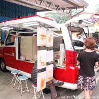 屏東縣美食 攤販 異國小吃 NO.28 DINNER CAR(28餐車) 照片