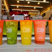 新北市美食 餐廳 飲料、甜品 飲料專賣店 麻古茶坊 (板橋中山店) 照片