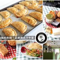 台南市美食 餐廳 異國料理 異國料理其他 Daisy's Tearoom 正統英式下午茶 照片