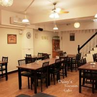 【台南||中西區】口味道地!正統英式下午茶&午餐輕食就在Daisys Tearoom!