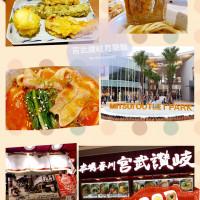 新北市美食 餐廳 異國料理 日式料理 本場香川宮武讚岐烏龍麵 照片