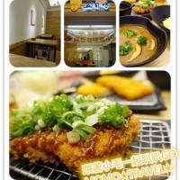 台南市美食 餐廳 異國料理 日式料理 五目坊 照片
