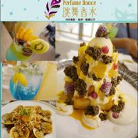 台中市美食 餐廳 異國料理 義式料理 跳舞香水-台中老虎城店 照片