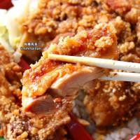 台南市美食 餐廳 中式料理 PUB雞排(臭臉雞排)南台便當店 照片