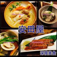 台中市美食 餐廳 異國料理 日式料理 安田屋 照片
