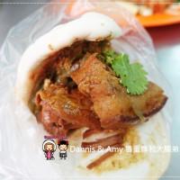 新竹市美食 餐廳 中式料理 小吃 阿華刈包便當 照片