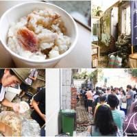 台南市美食 攤販 台式小吃 糯夫米糕 照片