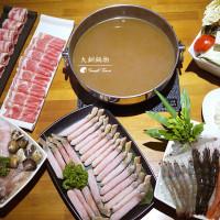 台北市美食 餐廳 火鍋 火鍋其他 大釧鍋物 照片