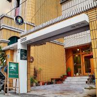 台南市美食 餐廳 咖啡、茶 Life tree 生命樹咖啡 照片