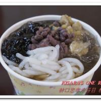 桃園市美食 餐廳 飲料、甜品 剉冰、豆花 林口忠孝米苔目冰(桃園店) 照片