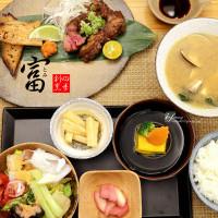 台北市美食 餐廳 異國料理 日式料理 富。四季割烹 照片