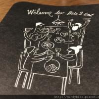 【台中│食記】薄多義BITE 2 EAT義式手工披薩。視覺味覺兼具的美食饗宴!