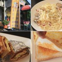 高雄市美食 餐廳 中式料理 中式早餐、宵夜 微笑廚房 照片