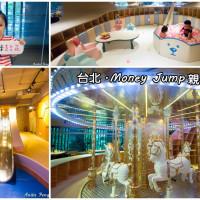 台北市美食 餐廳 飲料、甜品 Money Jump 親食餐廳 照片