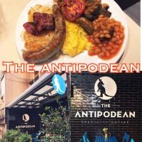 台北市美食 餐廳 異國料理 The Antipodean 照片