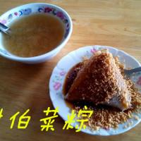 台南市美食 攤販 台式小吃 村伯菜粽 照片