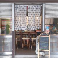 台北市美食 餐廳 異國料理 日式料理 肆碗伍食 照片