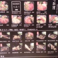 台北市美食 餐廳 異國料理 日式料理 平成十九 日式料理 照片