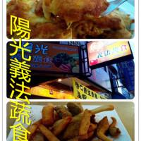 台南市美食 餐廳 素食 素食 陽光義法蔬食 照片