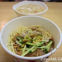 台北市美食 餐廳 中式料理 小吃 好朋友涼麵 照片