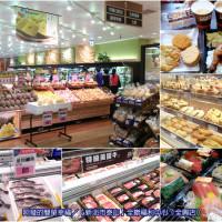 新北市休閒旅遊 購物娛樂 超級市場、大賣場 全聯福利中心(泰山全興店) 照片