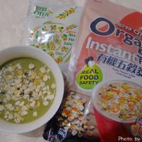 新北市美食 餐廳 零食特產 零食特產 歐特有機穀物 照片