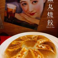 台南市美食 餐廳 異國料理 日式料理 福丸燒餃 照片