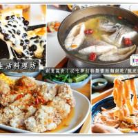嘉義市美食 餐廳 中式料理 中式料理其他 食儻生活料理坊(Foodie Star) 照片