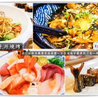 嘉義市美食 餐廳 異國料理 日式料理 品二手丼燒烤日式食堂 照片