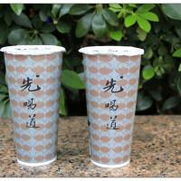 台北市美食 餐廳 咖啡、茶 咖啡、茶其他 先喝道 照片