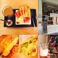 台北市美食 餐廳 速食 早餐速食店 單眼皮雙 眼皮 照片