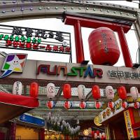 台中市美食 餐廳 餐廳燒烤 串燒 激旨燒鳥二店 照片