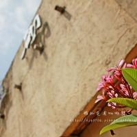 娜歐在雅砌庭園咖啡館 pic_id=3190482
