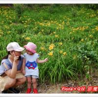嘉義縣休閒旅遊 景點 觀光花園 橫山屏休閒園區 照片