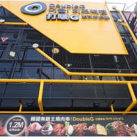 台中市美食 餐廳 異國料理 韓式料理 打啵G 照片