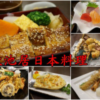 台南市美食 餐廳 異國料理 日式料理 秋池居日本料理 照片