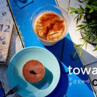 台中市美食 餐廳 咖啡、茶 咖啡館 Toward Cafe 途兒咖啡 照片